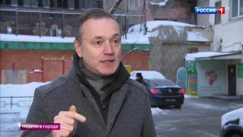 Вести Москва От подвигов до побоев герои и антигерои недели
