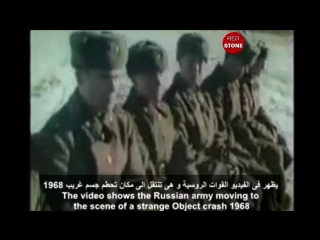 Im jahr 1968 kam das video über das russische abgestürzte ufo (fake?)