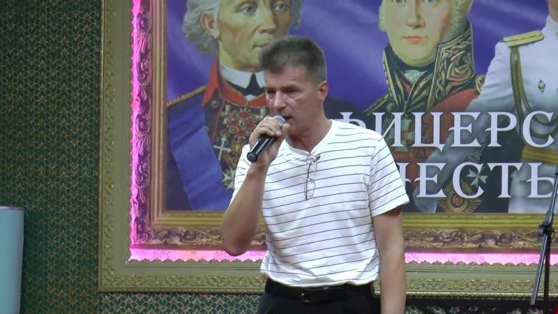 Сольный концерт Дениса СТРЕЛЬЦОВА ПЕСНИ ИЗ СТАРОГО ЧЕМОДАНА 17.08.2018