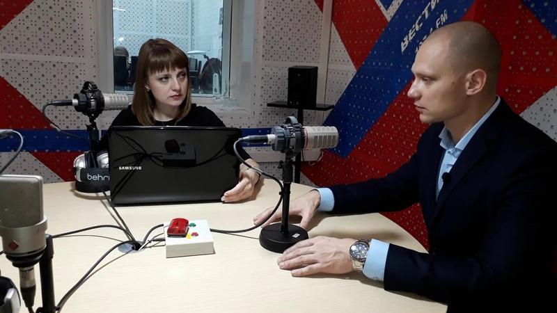 Радио ВЕСТИ FM. Рубрика экономика. Академия Инвестирования DeM WINNER legend.