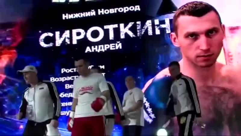 Хук! Чемпиона мира Андрей Сироткин покажет, как правильно выполнять хук! Мастер .mp4
