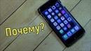 9 дней с iPhone вместо Android почему не получилось