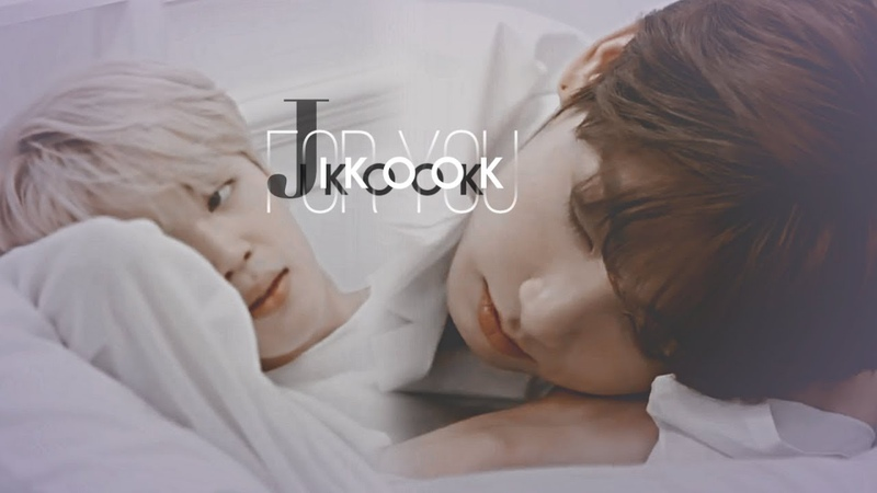 Jikook || ❝ you're swimming in my viens ❞