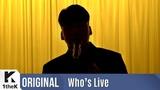 Whos Live(