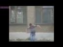Пацан падает с крыши и танцует 2