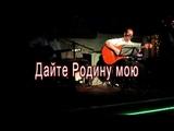 Алексей Попов и Виктор Андреев