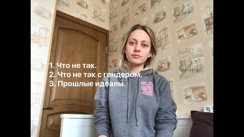 Киселёв у Дудя и беспринципность российского мужского гендера (а также идеалы 60-х)
