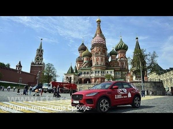 SAT: Automobilom na Svetsko prvenstvo u fudbalu