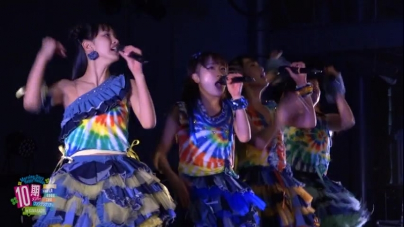 Watashi no Jidai! - Iikubo Haruna, Ishida Ayumi, Sato Masaki, Kudo Haruka