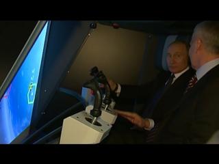 "Путин и Собянин посетили центр ""Космонавтика и авиация"" на ВДНХ"