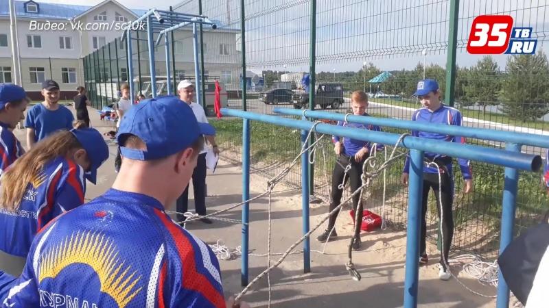 Команды юных спасателей со всего Северо Запада соревнуются в Вытегре