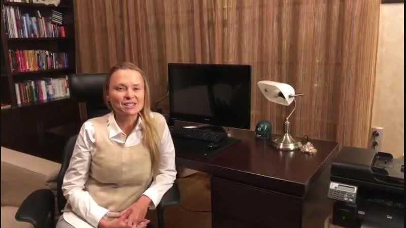 Знакомство с Ольгой Беляйкиной, спикером марафона Успешный старт