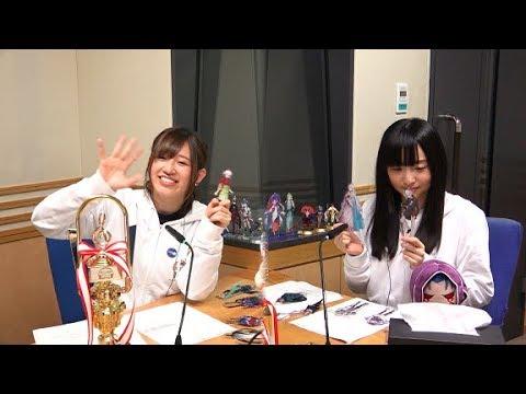 【公式】『Fate/Grand Order カルデア・ラジオ局』 115 (2019年3月22日配信)