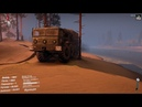 фотки из этой игры Srin Tires