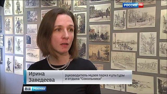 Вести-Москва • Вести-Москва. Эфир от 23.04.2016 (07:40)
