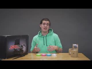 Unboxing Seba, Micro. Rollerclubru | demo