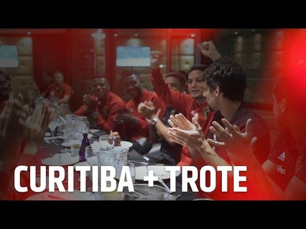 BORA PRA CURITIBA TROTE | SPFCTV