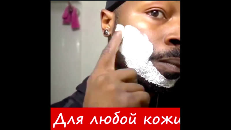 Kрем бритва Razorless Shaving