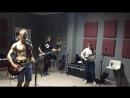 Будем Знакомы - репетиция на ФаZа Studio 30.07.18