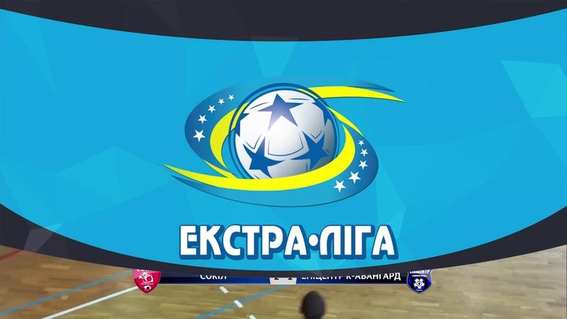 Highlights | Сокіл 5-2 Епіцентр К-Авангард | 5 тур Екстра-Ліга 2018/2019