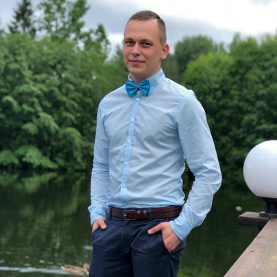 Сергей Куклин
