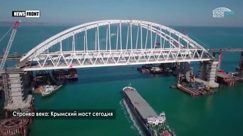 До запуска Крымского моста осталось 12 дней Стройка века на завершающем этапе строительства