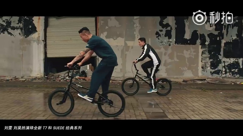 Liu Hao Ran and Liu Wen Commercial for Puma 2018 刘昊然刘雯彪马广告2018