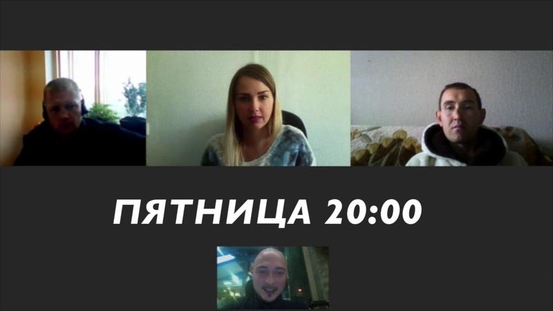 Online - встречи По Скайпу В ПЯТНИЦУ 20:00