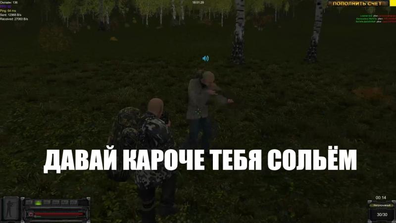 Це Друиды отжимают в Нейтралке лут))0