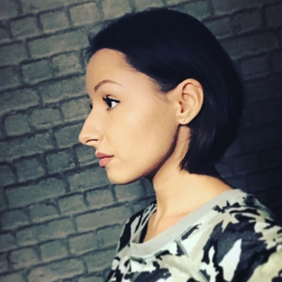 Татьяна Гиоргобиани