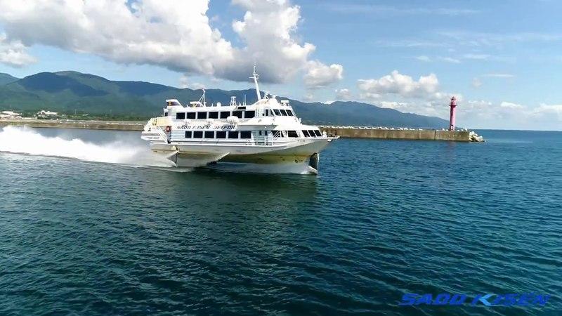【佐渡空撮】ジェットフォイルすいせい両津港出港(high-speed ferry JetFoil)