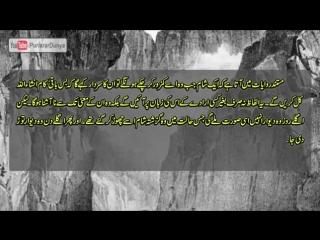 Yajooj_majooj_in_urdu_-_islamic_documentaries_-_purisrar_dunya_urdu_informations.mp4