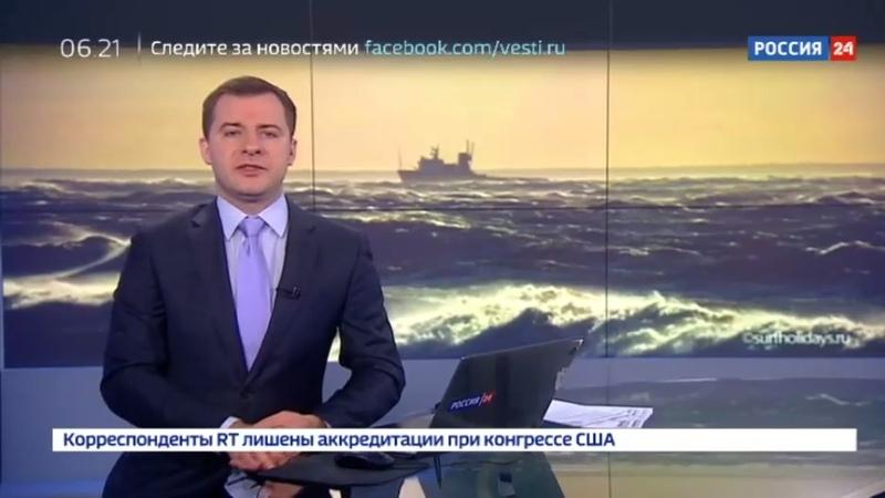 Новости на Россия 24 • В Финском заливе обезврежены три мины времен ВОв