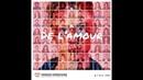 Urgence Homophobie - De lAmour clip officiel