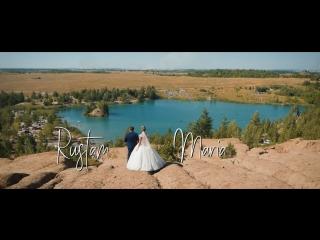 Rustam & Maria. Wedding Day 11.08.2018