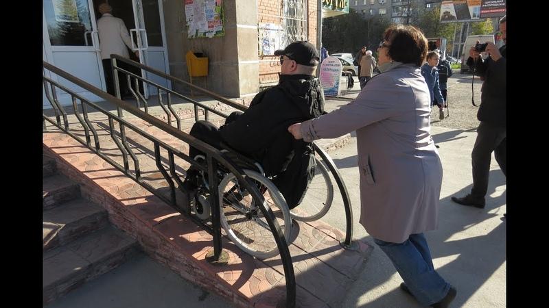 Инвалиды-колясочники проверили доступность городской среды Бердска