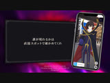 TOKYO Animation Tourism 2019 x Code Geass Lelouch of the Rebellion PV