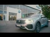 Презентация Нового Volkswagen Touareg