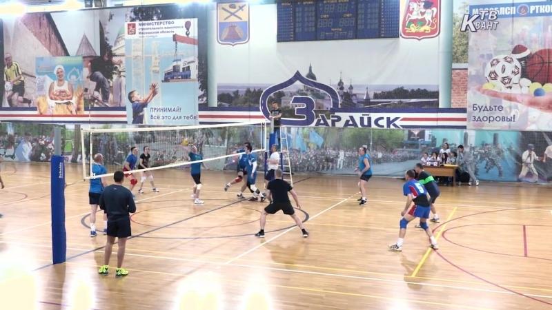 Волейбольный турнир Зарайск