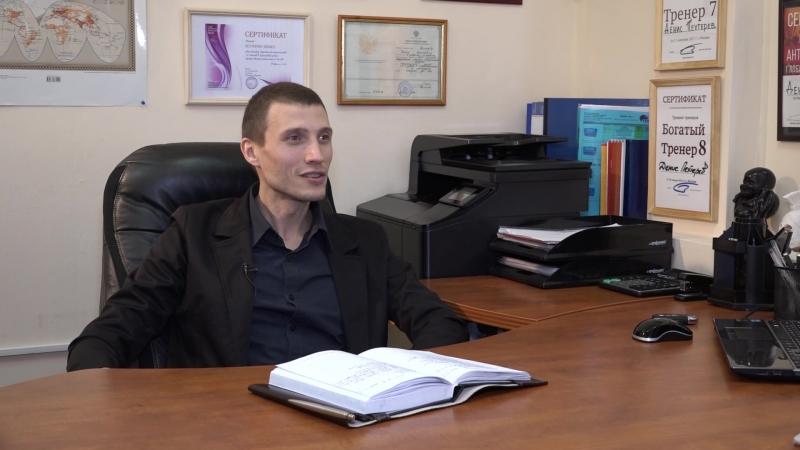 НОВАЯ ВЕРСИЯ эксперт Денис Пехтерев