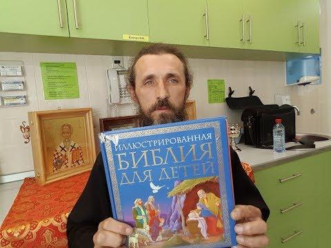 Непоминающий священник Андрей Соковых (моб.89034184259). Большинство откажется от Христа Спасителя.