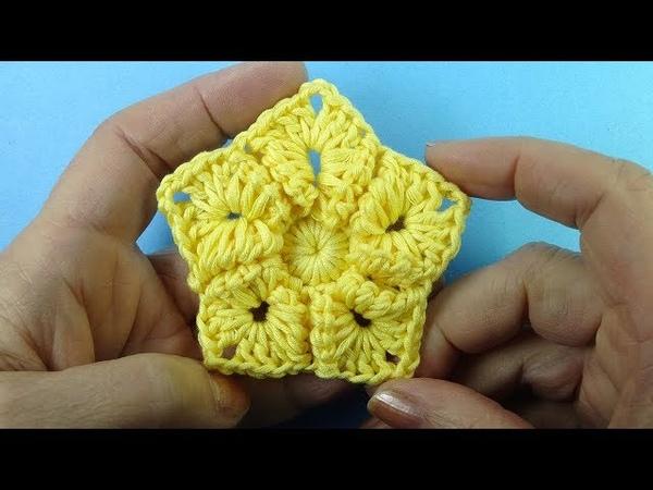 НЕОБЫЧНЫЙ ЦВЕТОК вязаный цветок 105 stuped crochet flower