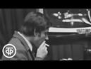 Маленькие комедии большого дома Серия 1 С участием Татьяны Пельтцер Андрея Миронова 1974