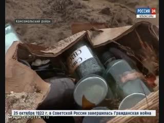 Компания-перевозчик, водитель которой устроил свалку химических отходов в Комсом