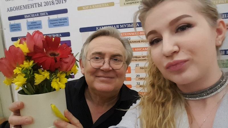 Anastasiya Yasnaya и Юрий Стоянов