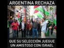 Des manifestations en Argentine demandent la suspension du match de football amical avec Israël le 9 juin.