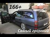Opel Omega Envy Car Bombs обзор