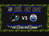 NHL   Sharks VS Oilers
