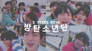 A BTS JOURNEY 5 Years With Bangtan