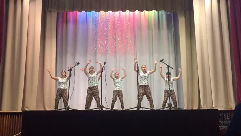 Группа «Девчата» с танцем «Вперёд»